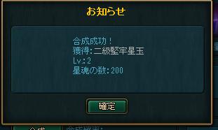 shosei_system01.png