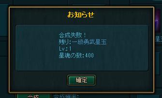 shosei_system02.png