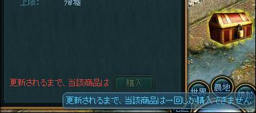 yamiichi_window02.png