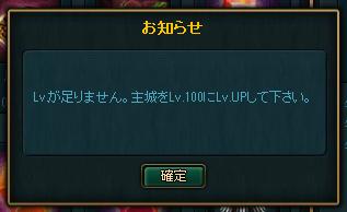 yamiichi_window03.png