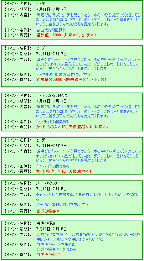 201307_11.png