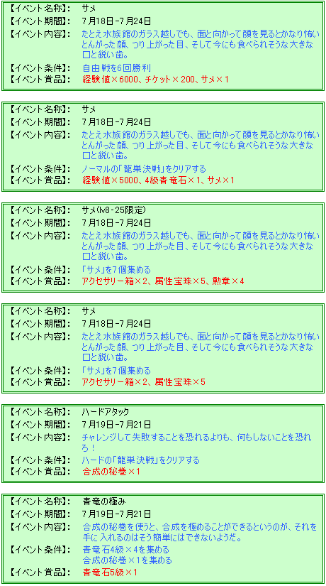 201307_18.png
