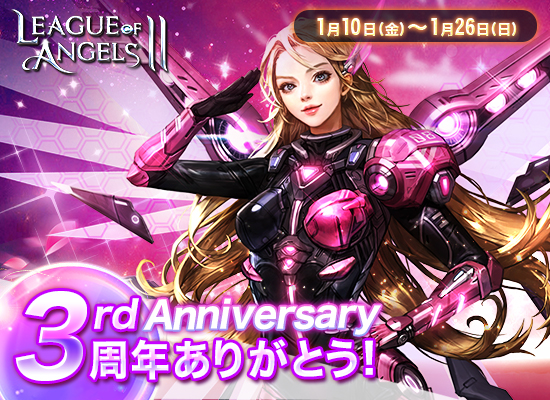 20200110_event_550x400.jpg