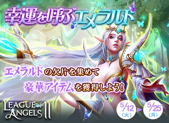 20200512_event_550x400.jpg