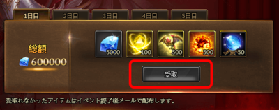 20190618_event03.png