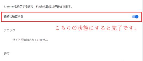グーグル7.png