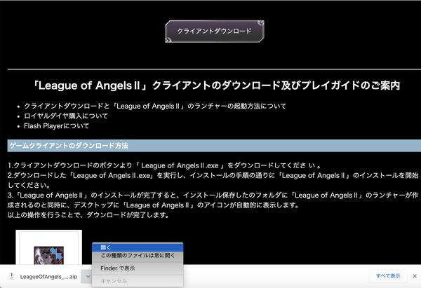 mac_2.png