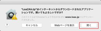 mac_3.png