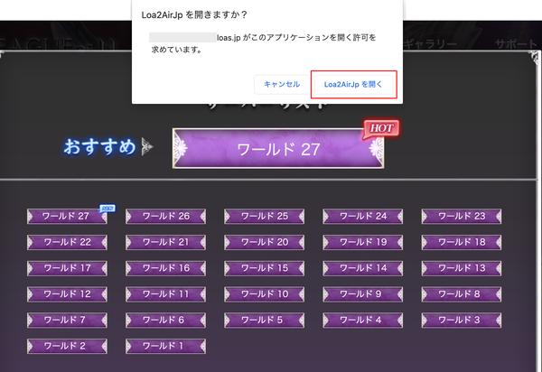mac_5.png