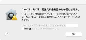 mac_8.png