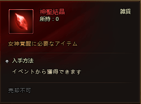 20180906103716.png