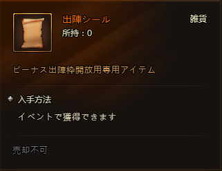 20180906162556.png