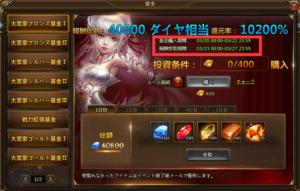 大富豪1.png