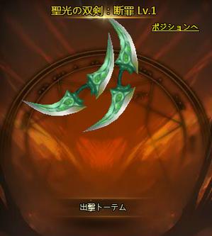seikou001.png