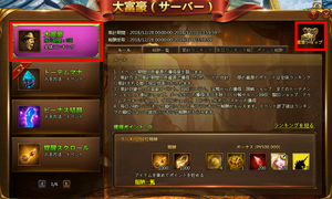 daihugou003-0105.png