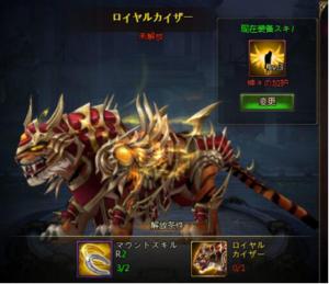 royal01.png