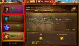 daihugou0126-01.png