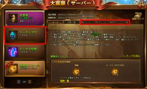 daihugou0126-02.png