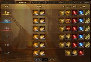 daihugou0126-04.png