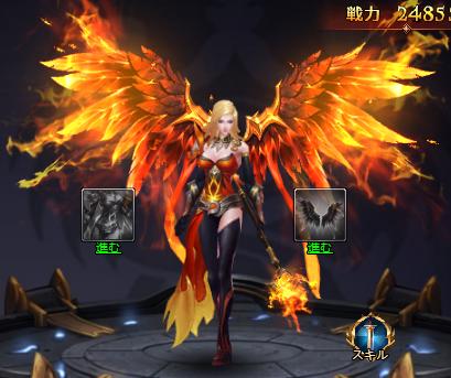 flameglory.png