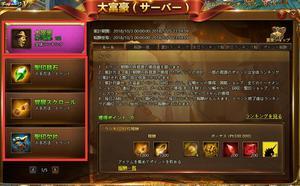 daihugou01.jpg