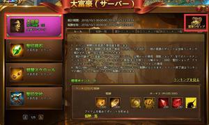 daihugou03.jpg