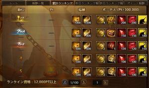 daihugou04.jpg