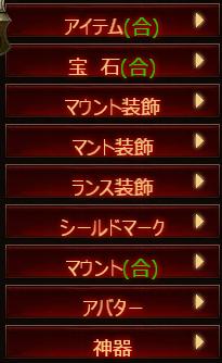 2、合成画面.png