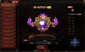 秘宝③10/29.png