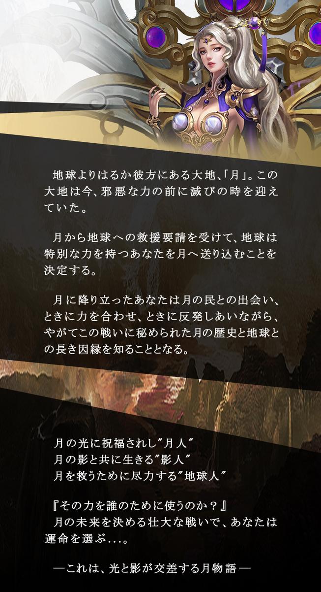 story_bg.jpg