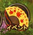 扇形icon.png