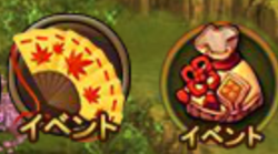event icon.png