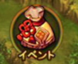 event icon2.png